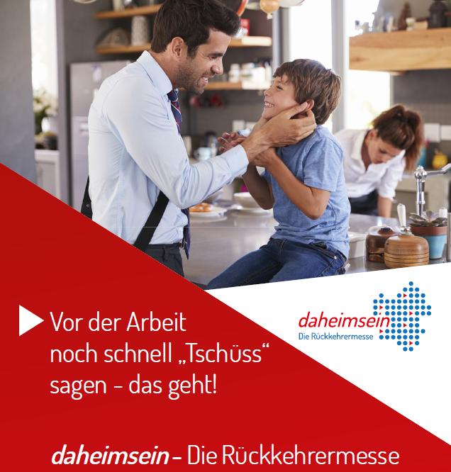 daheimsein Frühstück Flyer